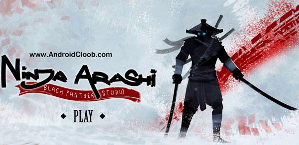 Ninja Arashi دانلود Ninja Arashi v1.1.2 بازی نینجای سیاه پوش اندروید + مود