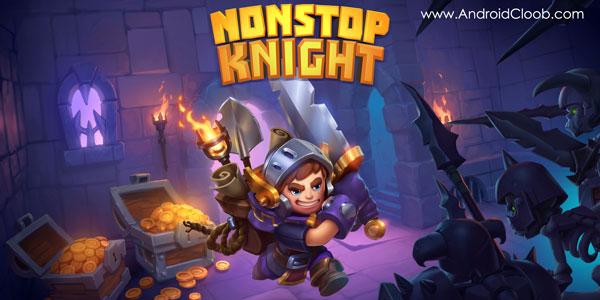 Nonstop Knight دانلود Nonstop Knight v2.0.1 بازی شوالیه بدون توقف اندروید + مود