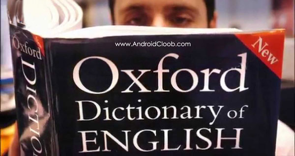 Oxford Dictionary of English دانلود Oxford Dictionary of English v8.0.225 دیکشنری آکسفورد اندروید