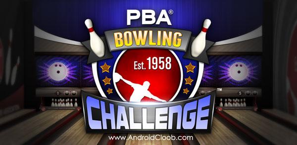 PBA Bowling Challenge دانلود PBA® Bowling Challenge v3.1.2 بازی بولینگ اندروید + مود