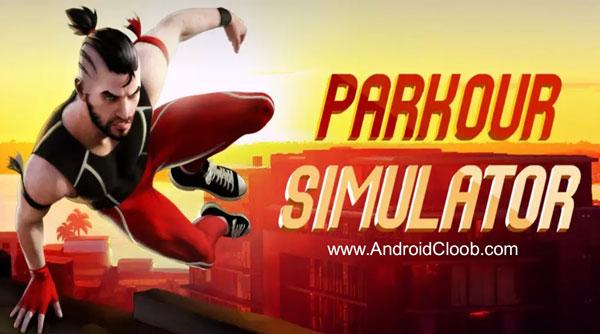Parkour Simulator 3D دانلود Parkour Simulator 3D v1.3.22 بازی پارکور باز حرفه ای اندروید + مود