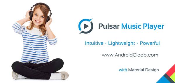 Pulsar Music Player دانلود Pulsar Music Player Pro v1.5.3 پلیر موزیک ساده اندروید
