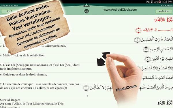 Quran Majeed 1 دانلود Quran Majeed v2.9.71 قرآن مجید اندروید + صوتی
