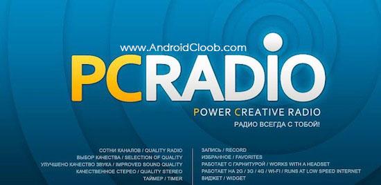Radio Online PCRADIO دانلود Radio Online – PCRADIO Premium v2.4.6.2 برنامه رادیو آنلاین اندروید