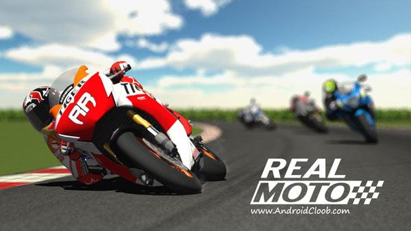 Real Moto دانلود Real Moto v1.0.227 بازی مسابقات موتور سواری اندروید + مود