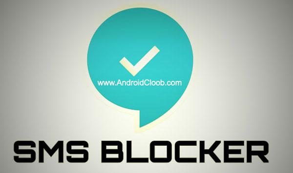 SMS blocker دانلود SMS Blocker v8.0.24 Premium برنامه بلاک اس ام اس اندروید