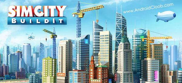 SimCity BuildIt دانلود SimCity BuildIt v1.17.1 بازی پرطرفدار شهرسازی اندروید + مود