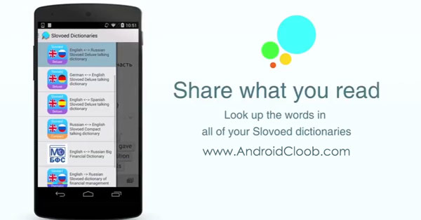 Slovoed Dictionaries دانلود Slovoed Dictionaries v5.4.222.633 مجموعه فرهنگ لغت اندروید + انلاک