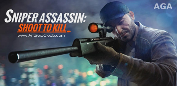 Sniper 3D Assassin Gun Shooter دانلود Sniper 3D Assassin Gun Shooter v1.17.11 بازی تک تیرانداز قاتل اندروید + مود