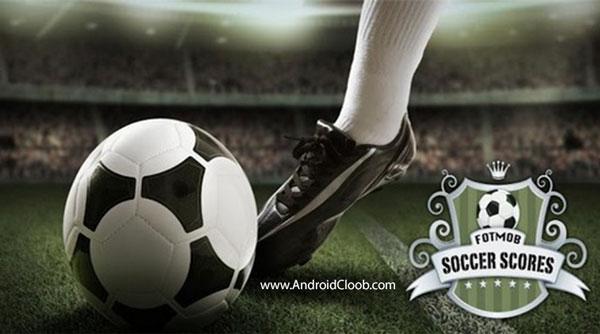 Soccer Scores FotMob دانلود Soccer Scores   FotMob v58.0.3464 اطلاع از نتایج زنده فوتبال اندروید + انلاک