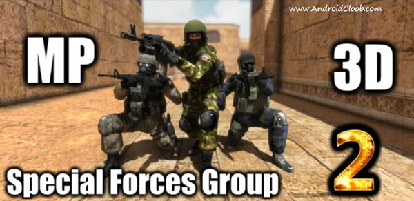Special Forces Group 2 دانلود Special Forces Group 2 v2.53 بازی تفنگی اول شخص اندروید + مود