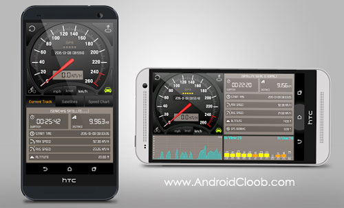 Speedometer GPS Pro دانلود Speedometer GPS Pro v3.6.88 برنامه کیلومتر شمار اندروید