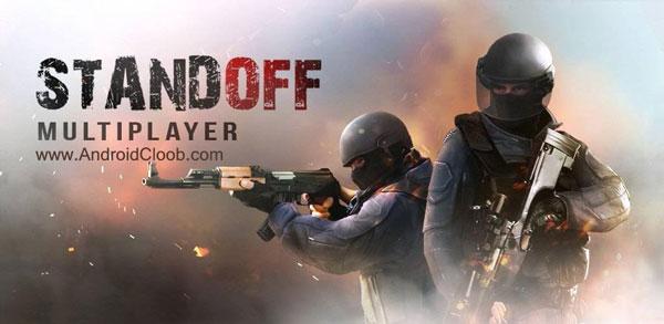 Standoff Multiplayer دانلود Standoff Multiplayer v1.21.0 بازی مشابه کانتر اندروید + مود