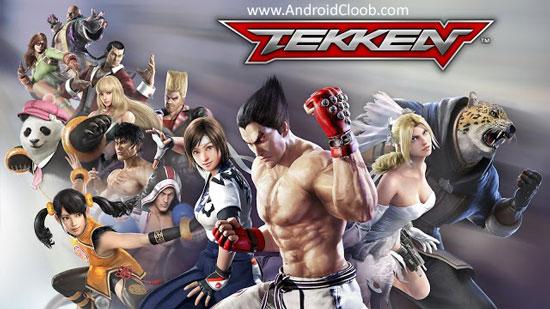TEKKEN 1 دانلود TEKKEN™ v1.3 بازی تیکن اندروید + مود