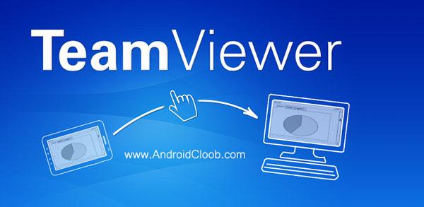 TeamViewer دانلود TeamViewer for Remote Control v13.1 مدیریت رایانه از راه دور اندروید