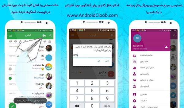 Telegram Farsi دانلود Telegram Farsi نسخه جدید تلگرام فارسی اندروید