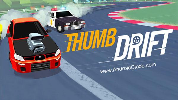 Thumb Drift دانلود Thumb Drift   Furious Racing v1.4.4 بازی مسابقات سرعتی دریفت اندروید