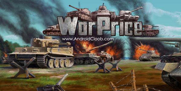 WarPrice دانلود WarPrice v1.0.96 بازی نبرد تانک ها اندروید