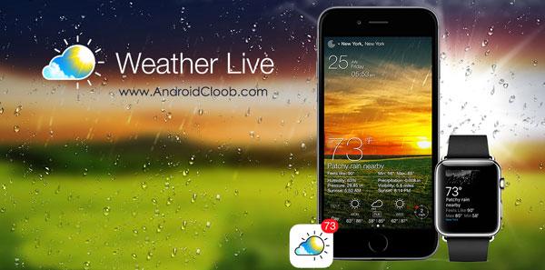 Weather Live دانلود Weather Live v5.4 برنامه زیبای هواشناسی دقیق اندروید