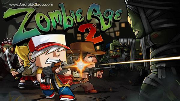 Zombie Age 2 دانلود Zombie Age 2 v1.2.0 بازی عصر زامبی ها اندروید
