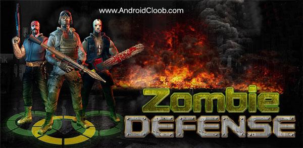 Zombie Defense دانلود Zombie Defense v11.9 بازی دفاع در برابر زامبی ها اندروید