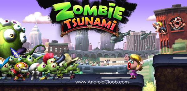 Zombie Tsunami دانلود Zombie Tsunami v3.6.5 بازی زامبی سونامی اندروید + مود