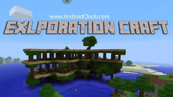 exploration craft دانلود Exploration Craft v1.0.4 بازی اکتشافی + مود