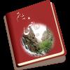 hashtom Riazi