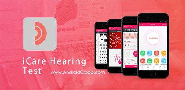 iCare Hearing Test Pro دانلود iCare Hearing Test Pro v3.4.5 تست شنوایی سنجی اندروید