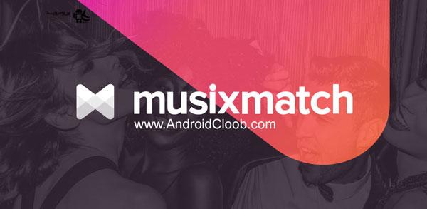 musixmatch دانلود Musixmatch Lyrics Premium v6.8.1 برنامه نمایش متن آهنگ اندروید