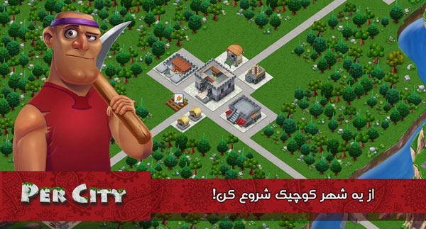 per city دانلود Per City v1.11 بازی پرسیتی   شکوه شهر پارسی اندروید